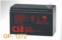 Acumulator UPS CSB rechargeable battery GP1272 F2 12V/7.2Ah